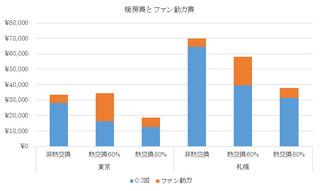 fukushima4-5.jpg