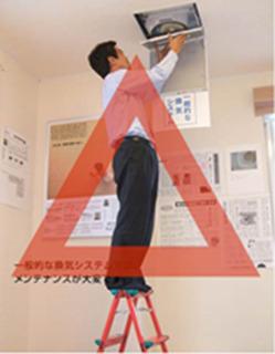 fukushima_3-3.jpg